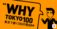 WHY TOKYO 100