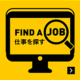 FIND A JOB 仕事を探す