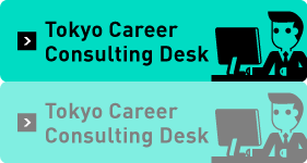 Tokyo Career Consulting Desk